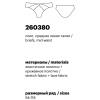 Трусы Milavitsa 260380