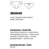 Трусы Milavitsa 260540